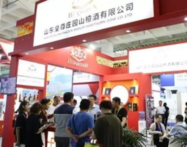 北京,中国国际食品安全与创新技术展览会暨全国双安双创展览会