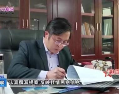 担当履职一年间:皇尊庄园董事长刘甲伟的另一重身份