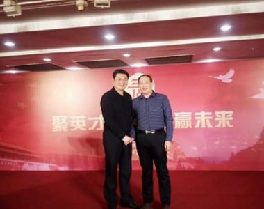 北京,圣登堡山楂干红受邀参加北京青州企业商会活动