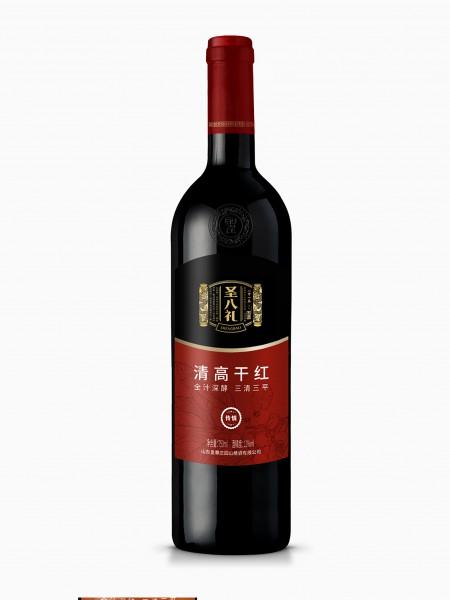 圣八礼·清高干红·传情750半甜型
